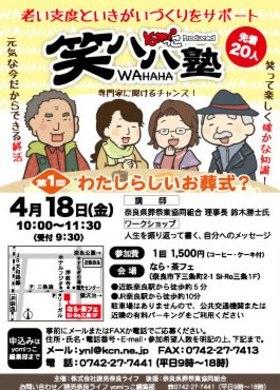 wahaha-thumb-280xauto-8882